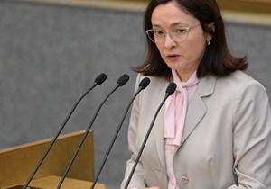 Взять кредит на развитие бизнеса? Набиуллина: население боится не ослабления рубля, а инфляции