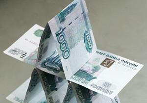 Центробанк предупредил россиян о новых пирамидах