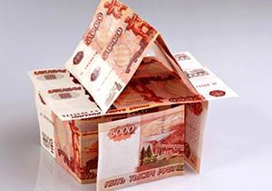Кредит под залог квартиры с ПФК РЕШЕНИЕ