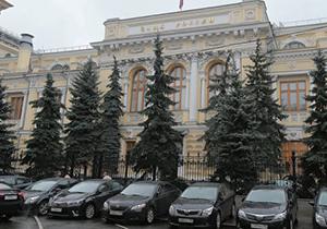 Почему в  России дорогие кредиты
