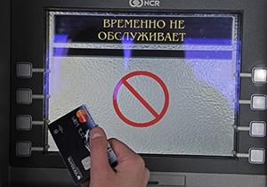 Минус 200 банков