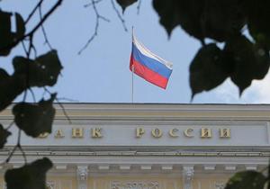 Задолженность россиян перед банками превысила 22 процента