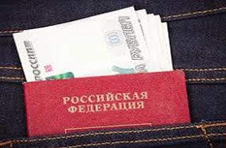 Россиянам дадут десять дней на спасение кредитной истории