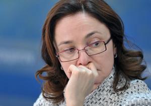 Эльвира Набиуллина не готова снижать ставки
