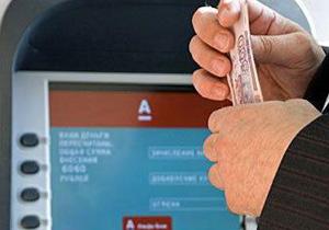 Россельхозбанк и альфа-банк объединили банкоматную сеть