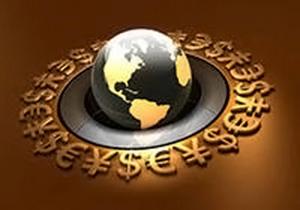 Над глобальными банками нависла новая угроза