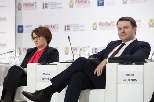 Министр экономики против главы ЦБ: где истина?